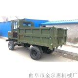 农用拉毛竹运输车3吨5吨四不像全地形自卸式爬山虎