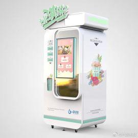 机器猫冰淇淋自动贩卖机 新型冰淇淋机 手机支付