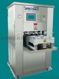 生菜氮气锁鲜包装机  热封口包装机