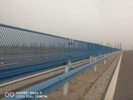 河北博钦高速公路防眩网厂家