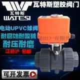 UPVC电动球阀 耐腐蚀电动球阀