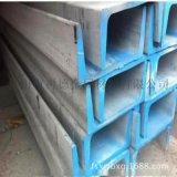 316不锈钢槽钢 广东316角钢厂家