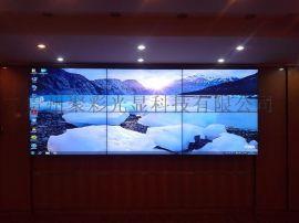 贵州液晶拼接屏 LG/三星品牌 贵州地区含安装