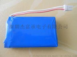 珠宝电子秤充电电池  7.4V 1500mAH