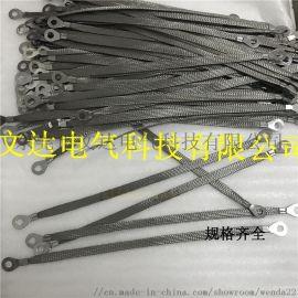 超高性价比304不锈钢跨接线防腐蚀 规格可定做
