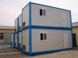 定制集裝箱活動房 移動活動房 出口集裝箱活動房