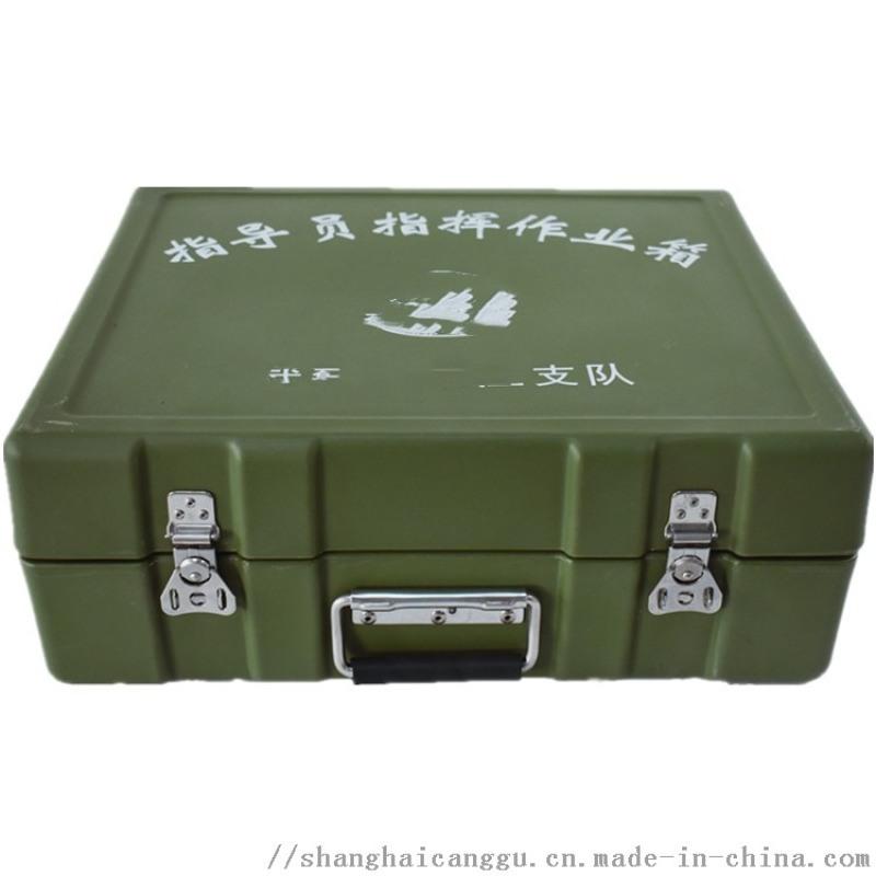 上海 绿色手提箱 维修工具箱 塑料包装箱