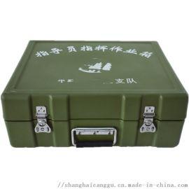 上海**绿色手提箱 维修工具箱 塑料包装箱