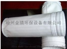河北沧州环保厂家生产防静电除尘布袋