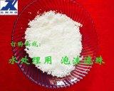 江苏吉翔白色高质量聚苯乙烯颗粒