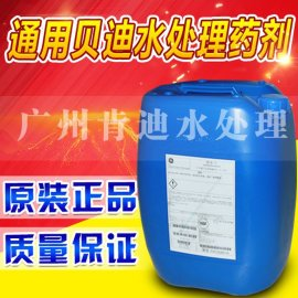 美国GE药剂 通用贝迪药剂HYPERSPERSE MDC220反渗透膜专用阻垢剂