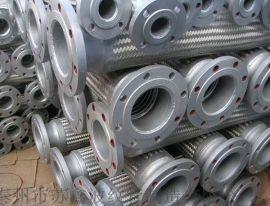 固定法兰金属软管 金属软管