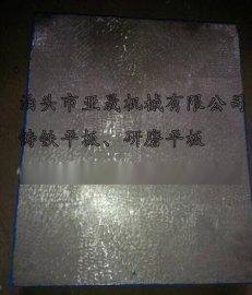 地梁/条形地轨平台/焊接铸铁平板/品质优良