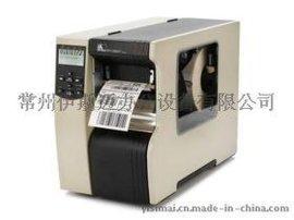 供应常州3.8米超长打印斑马300点RFID高清条码打印机R110XI4