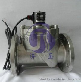潜水不锈钢电磁阀DN150