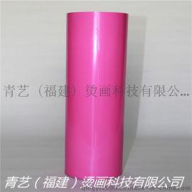 青艺1000系列48cm*23m专色荧光桃红色热转印刻字膜