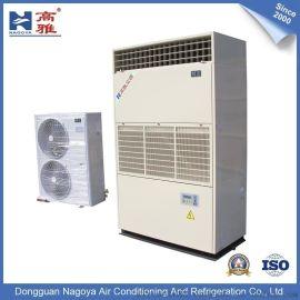高雅 中央空调KAR-15风冷式单冷热泵柜机 15HP 制冷换热空调设备 风冷式冷水机组