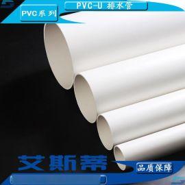 、无味PVC排水管50-200山东威海厂家批发