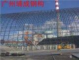 球形网架工业厂房网架屋盖, 电厂干煤棚网架加工, 汽车厂球形网架