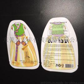 广州厂家供应复合袋异形面膜袋免费设计镀铝纯铝铝箔异形袋