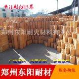 袖砖 铸造用耐火砖 河南浇钢砖 节省铸造厂成本
