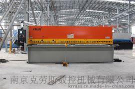衡阳邵阳岳阳6*2500剪板机多少钱 液压数控剪板机报价 克劳斯品牌保证