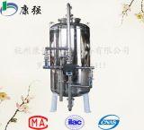 不鏽鋼過濾器 杭州康強石英砂過濾器 活性炭過濾器 錳砂過濾器 碳鋼罐設備