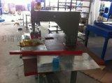 PVC皮革遮阳板热合焊接机