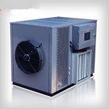 热泵龙眼烘干机厂家直销 批发环保无污染龙眼烘干机