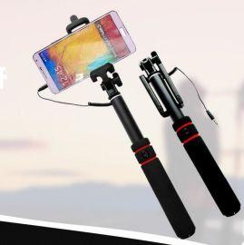 手机铝合金线控自拍杆 ,4节旋转锁扣拍照杆架 ,出门旅游必备神器杆