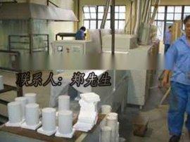 微波陶瓷干燥设备 微波陶瓷成型干燥设备