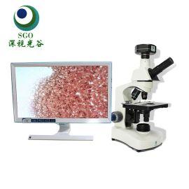 工厂直销 一滴血检测仪 SGO-660