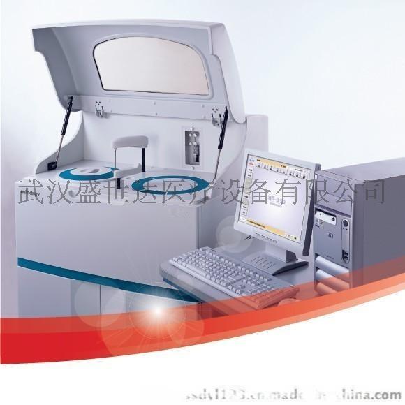 邁瑞BS-420全自動生化分析儀 400測速生化