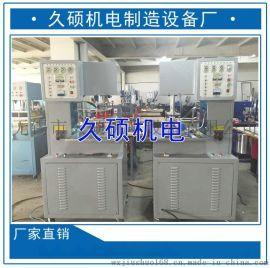 PVC养殖清粪带高频焊接机厂家