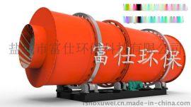 宜春干粉砂浆专用烘干机厂家|工作原理