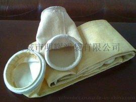 明辉滤袋工业盐厂专用除尘袋