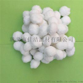 低价纤维球环保填料  高效除油纤维球