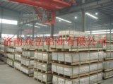 3003鋁板介紹,濟南衆嶽廠家提供