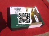 廣州生產紅酒盒,廣州紙盒印刷,廣州紅酒盒
