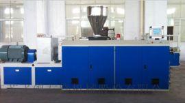 110-315UPVC工程排水管生产线