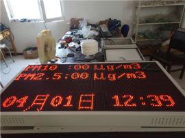 济南市环境监测仪器 工地粉尘PM10在线监测