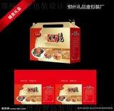 郑州手提纸箱包装 礼品包装设计 成本专版印刷
