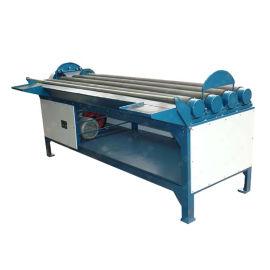 HLXMB—四辊五十筒 棒磨机、棒磨机
