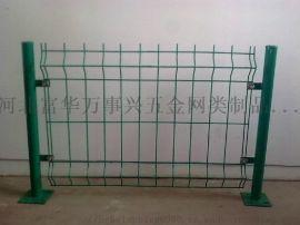 厂家直销球场围网,机场护栏网,工地护栏,包安装