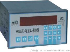 湖南长沙XK3116G仪表 配料控制显示器校称步骤