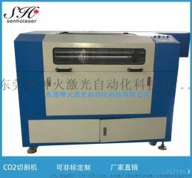 CO2非金属激光切割机