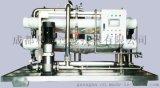 和誠過濾供應三七醇提膜過濾濃縮設備