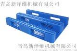 倉儲用塑料托盤 青島塑料托盤