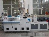 SJSZ51擠出機一齣二電工管穿線管排水管
