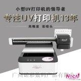 诺彩打印机带滚轴的uv平板打印机 操作教程